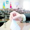 «Народний контроль» визначився зі спискам кандидатів у мери і депутати