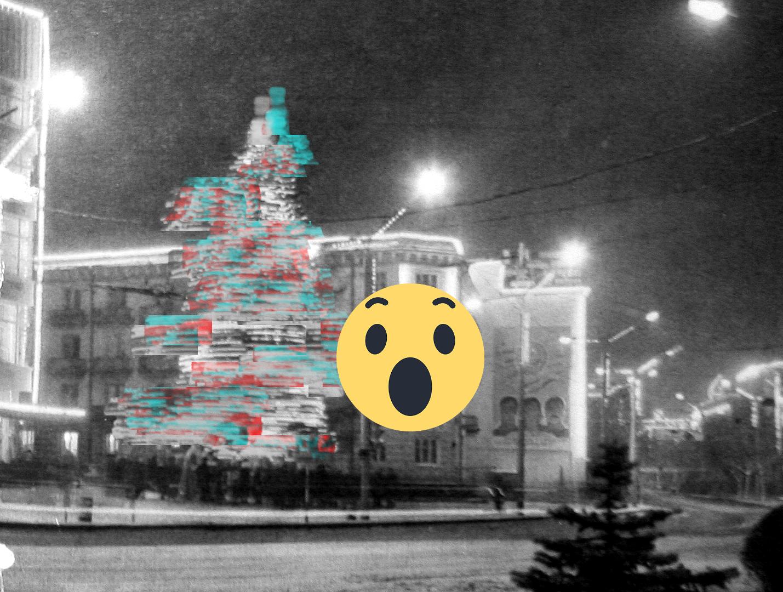 Як виглядав новорічний Луцьк у радянську добу