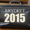 Бюджет Луцька у першому півріччі виконаний на 107,5%
