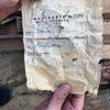 Документи та зброю Другої світової знайшли під поліцейським відділком