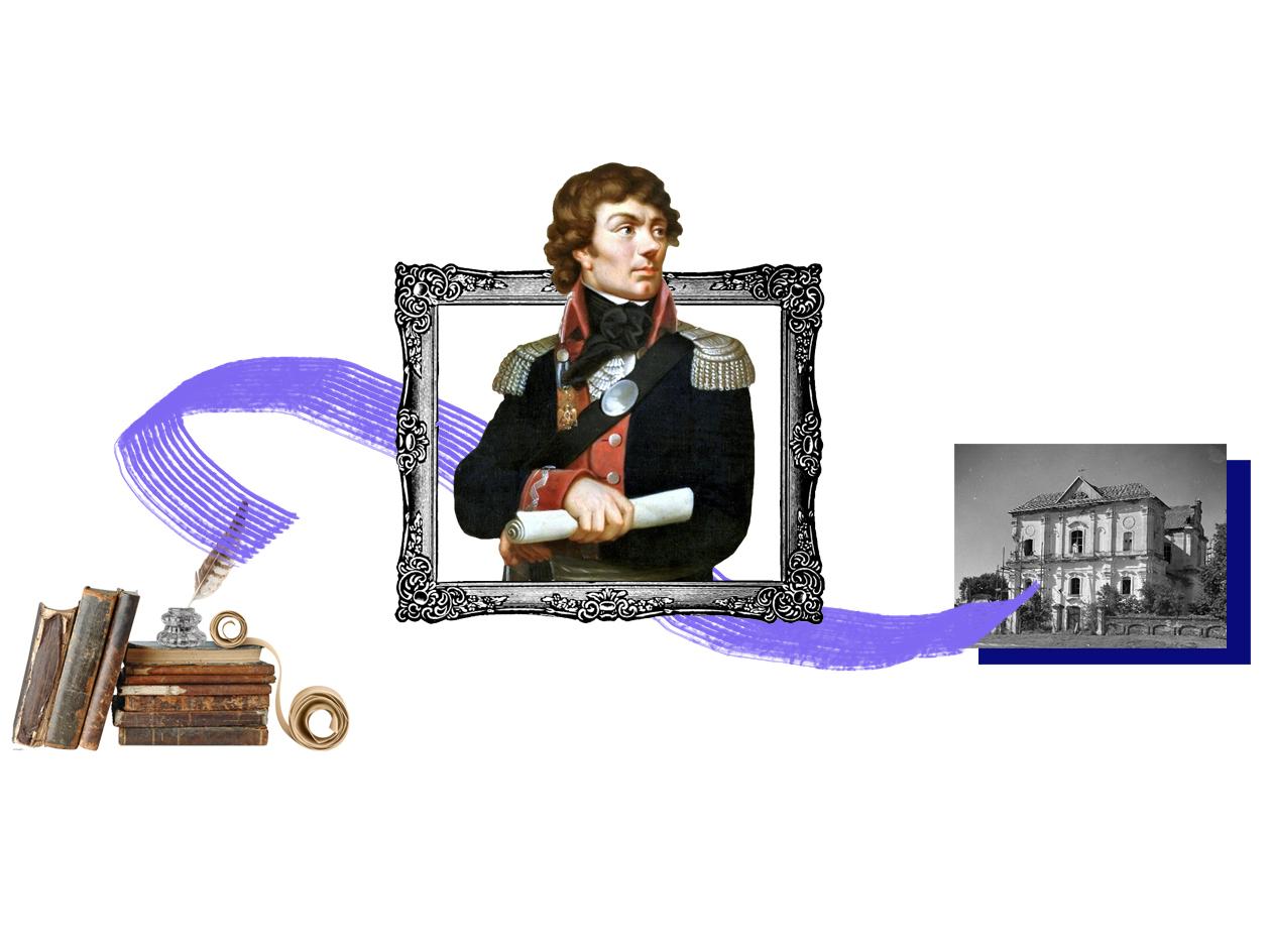 Піари з Любешева виховали інтелектуальну еліту держави. Колегіум 17 століття
