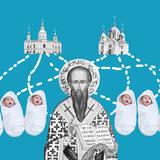 Давні та сучасні імена волинян 1823-2019