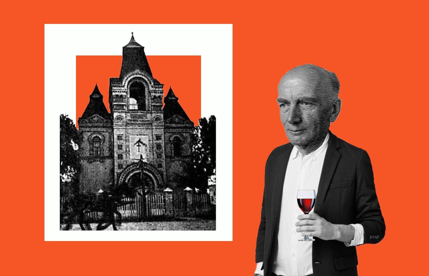 Яким був би луцький храм, або проект швейцарського архітектора