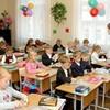 У Кабміні пропонують обирати директорів шкіл на конкурсній основі