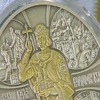 Нацбанк вводить в обіг монету, присвячену князю Володимиру
