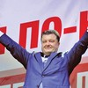 У Луцькій міській раді створили президентську фракцію