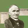 Степан Хотовицький – основоположник педіатрії