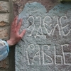Феномен Оксині: толкова екскурсія в Луцьку