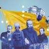 100 років приреченої держави