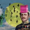 Австро-український Луцьк. 8 рухомих картинок з того ж ракурсу