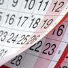 З нагоди 8 березня українці відпочиватимуть чотири дні