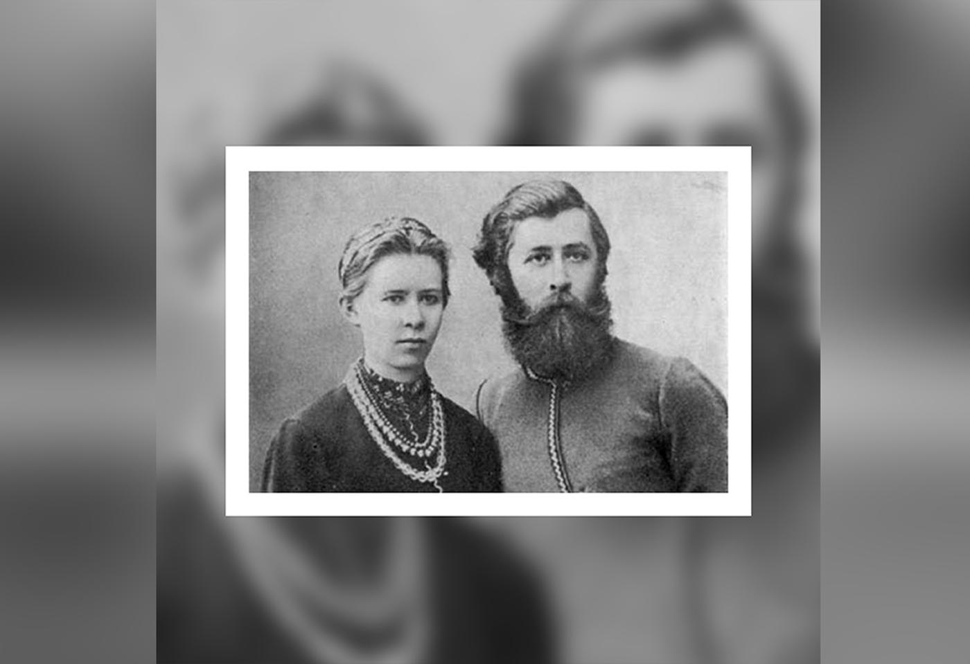 Історія кохання у фото: Леся Українка і Сергій Мержинський