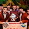 Луцька КВН-команда виграла 20 тисяч гривень