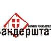 Погодинна програма «Бандерштату» на неділю, 2 серпня