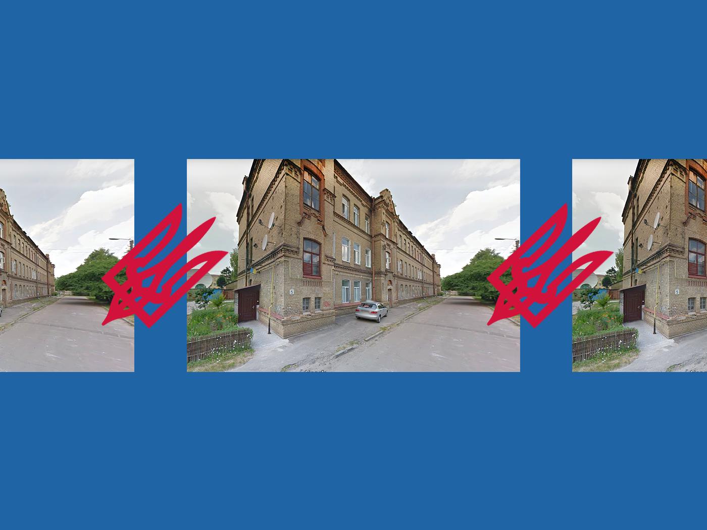 Історія луцької вулиці Коновальця