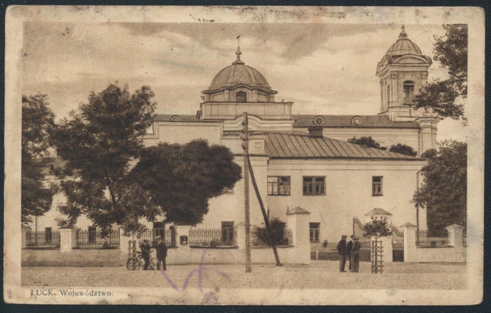 «Обіймаю Тебе сердечно й засинаю»: романтична поштівка з Луцька 1931