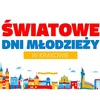 На польських кордонах готують спецсмуги для прочан
