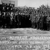 Луцька школа №1 на світлинах 1938 року