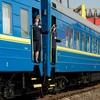 У Мінінфраструктури спростували інформацію про те, що залізничні квитки подорожчають на 30%