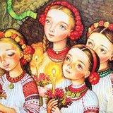 Ніч на Андрія: 16 українських традицій