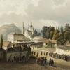 Геральдичні нотатки: символіка Волинських Афін