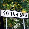 Село на Волині відсвяткувало 272 річницю