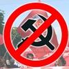 Заборонили ще дві комуністичні партії