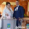На виборах до Вишнівської ОТГ голосували наречені. ФОТО