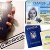 13 січня лучанам почнуть оформлювати ID-паспорти