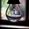 Відключення світла 31 березня