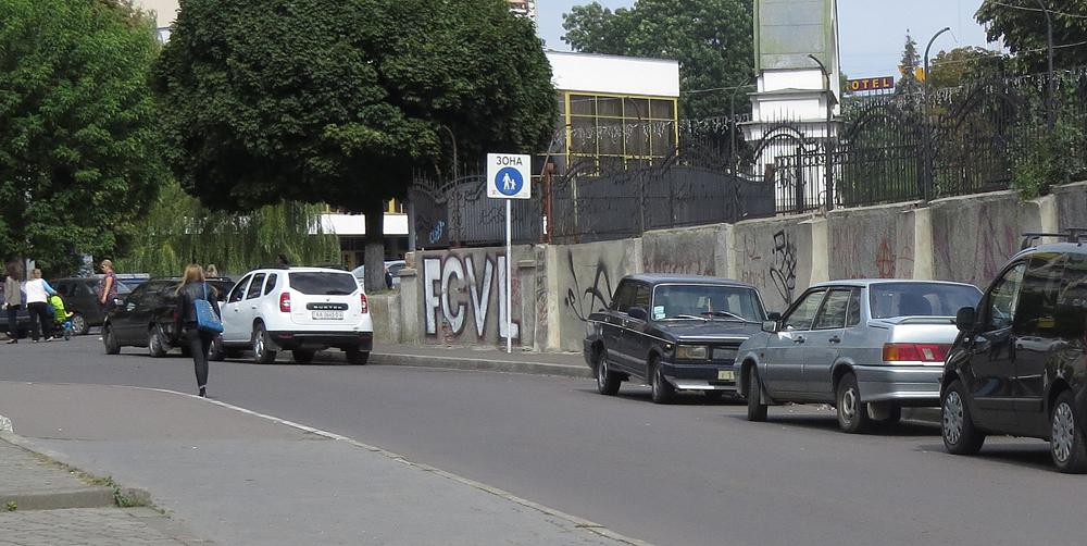 Міське графіті: колись буває забагато