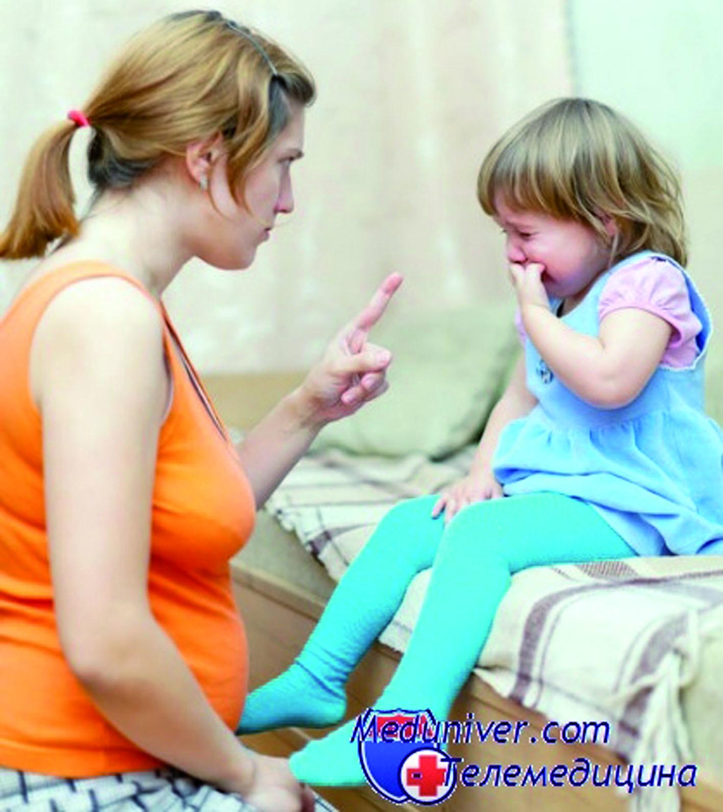Якщо дитина вас дратує