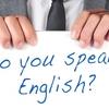 Англійська мова може стати другою робочою в Україні