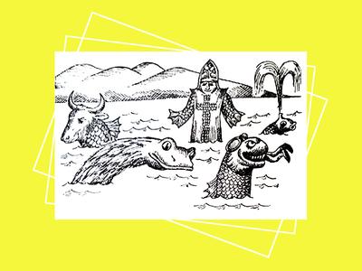 Риба-єпископ і песиголови. Хардкор із Луцька 18 віку