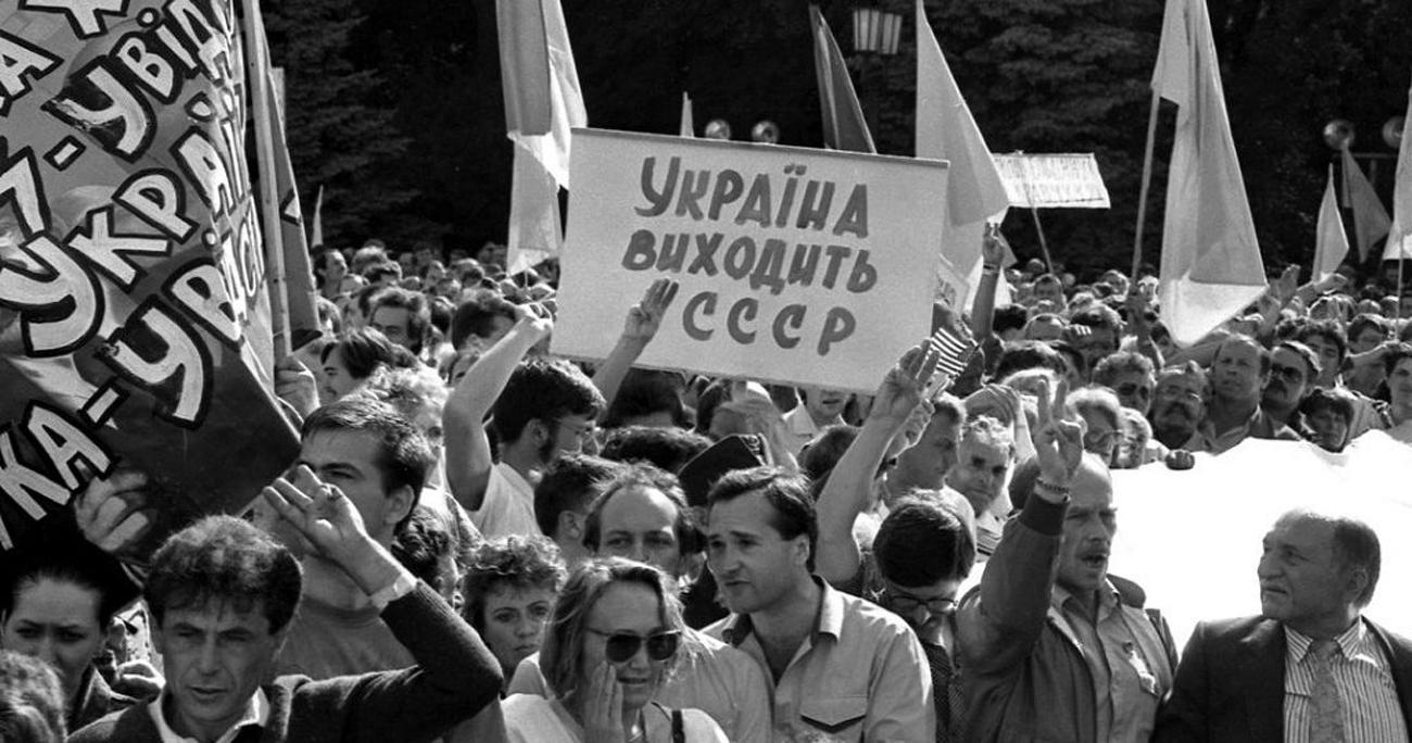 Референдум про незалежність України. Результати
