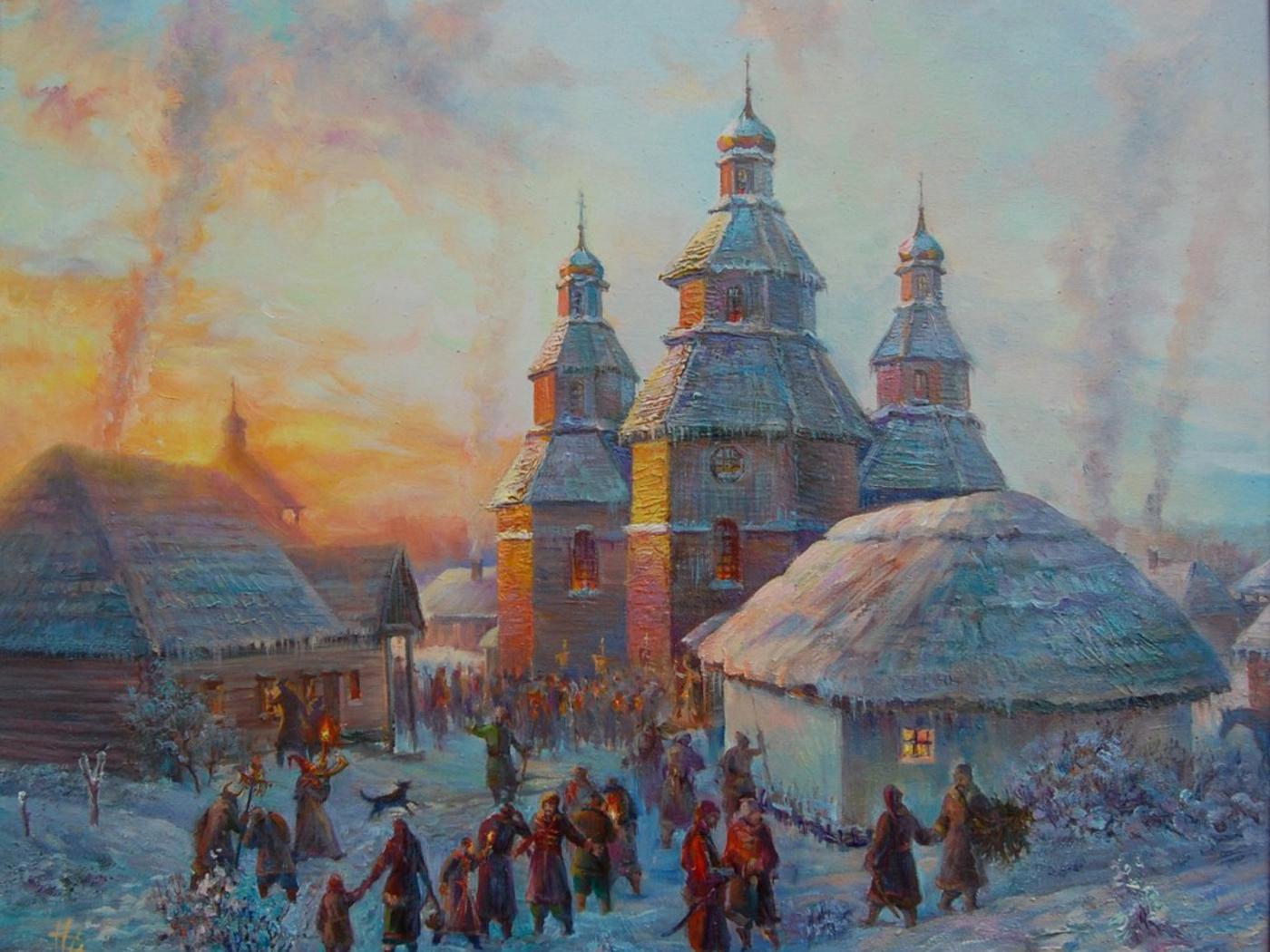 Як святкували Різдво на Волині: звичаї, повір'я, обряди, колядки і щедрівки