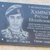 У Луцьку відкриють меморіальну дошку Герою АТО - Рустаму Хамраєву