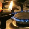 Прогнозують підвищення «соціальної» ціни на газ