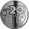Випустили монету «100 років Одеській кіностудії»
