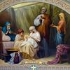 Різдво Пресвятої Богородиці: історія свята