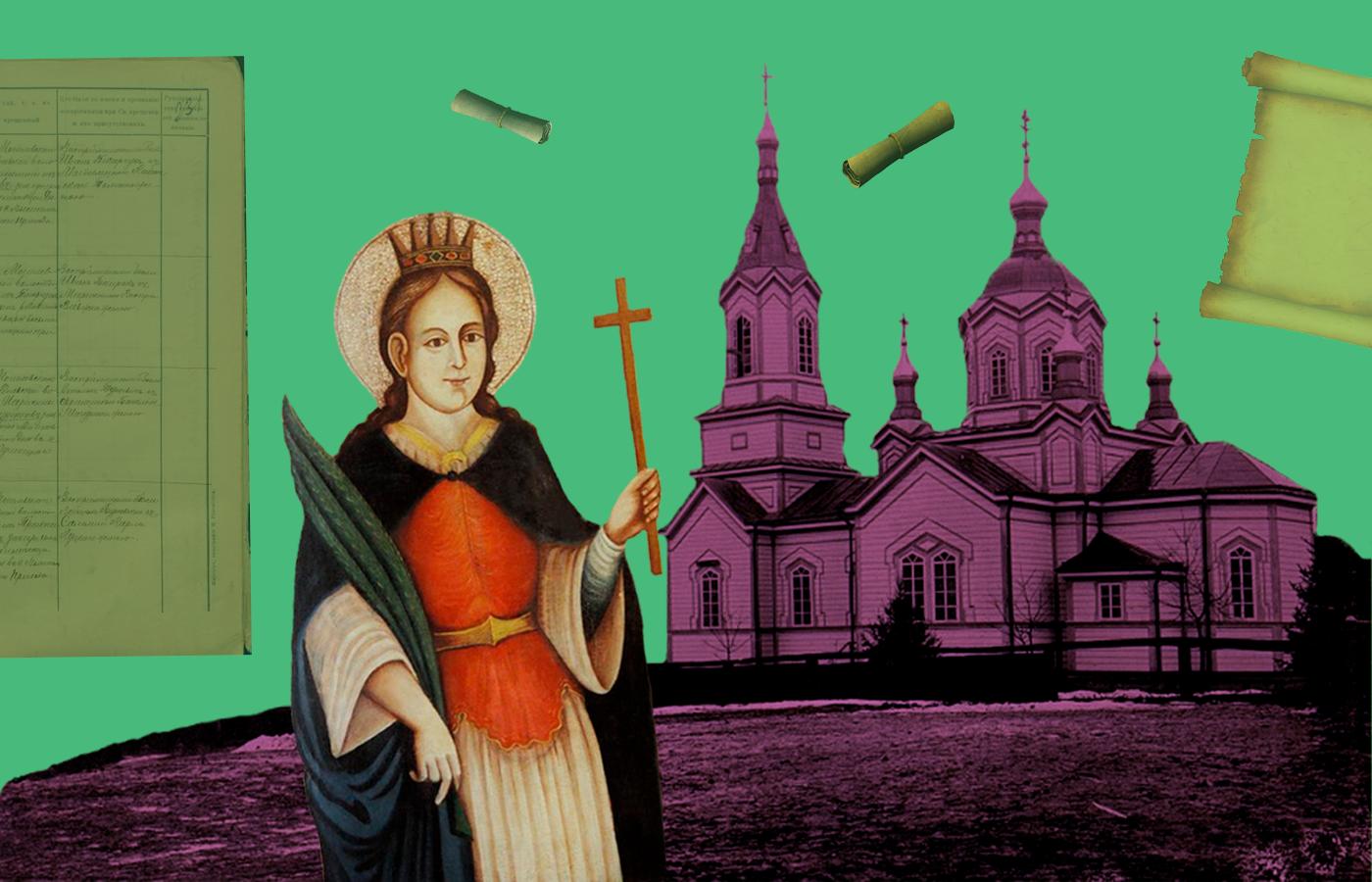 Православні жіночі імені Волині ХІХ століття