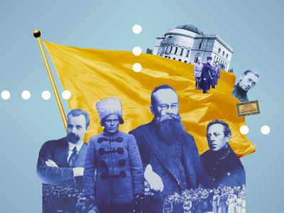 Про порядок кольорів українського прапора на старих фотографіях