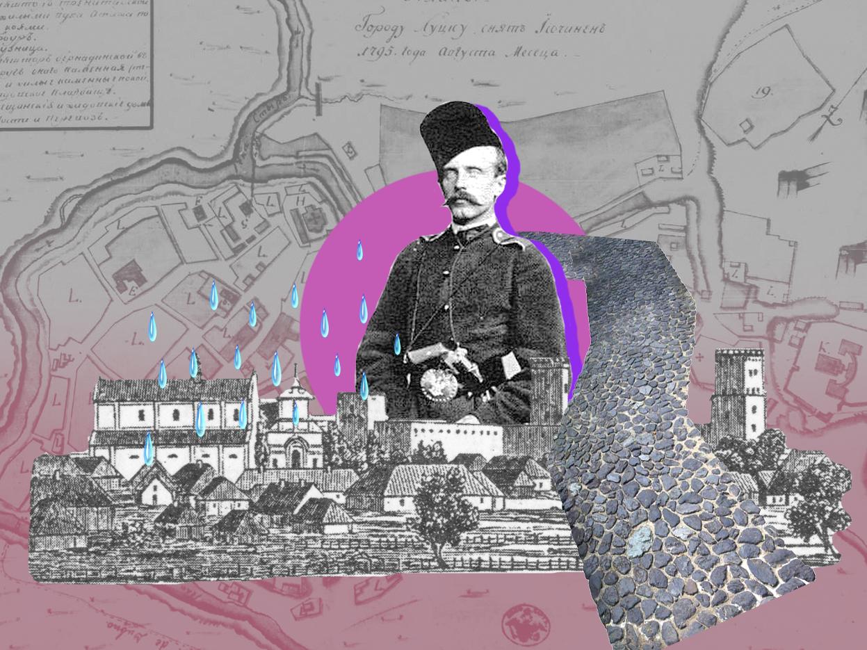 Імперське шосе і єврейські корчми: Луцьк у 1860-х