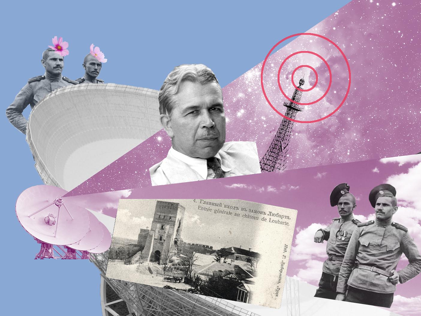 Майже нобелівський лауреат про Луцьк 1916: фізика, війна і романтизм