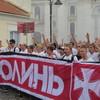 Ультрас ФК «Волинь» влаштували марш
