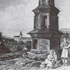 Волинь у літературі: Домбровський про 1840 рік