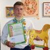 У Луцьку нагородили переможців конкурсу «З Україною в серці»