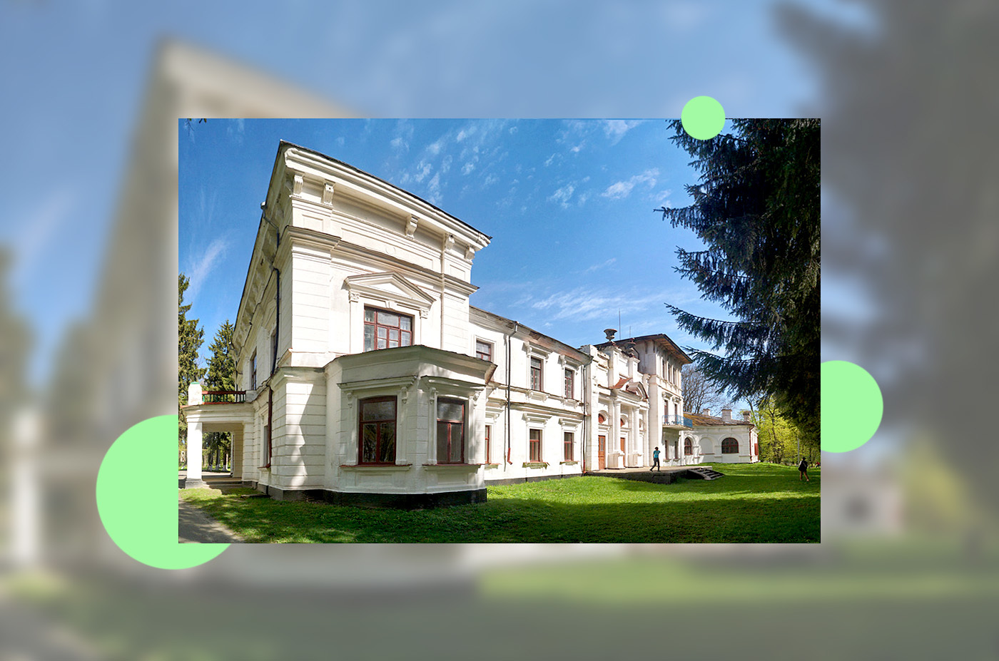 Палаци Волині: Нова Чортория