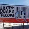 Як Росія, замаскувавши свою продукцію, і далі заробляє на українцях