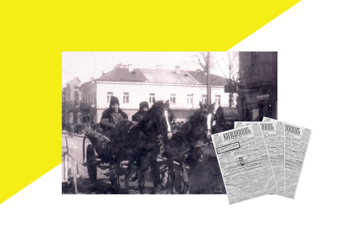 Отруєння поліцейського, револьвер і бійка на екзамені. Про єврейське життя Луцька 1907